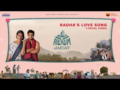 Radha's Love Video Song | Aevum Jagat | Sandeep Kurapati | Sameera Bharadwaj | Madhura Audio