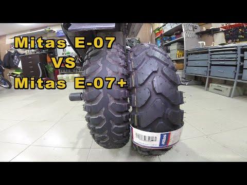 Новинка от компании Mitas мотоциклетная покрышка Mitas E-07+