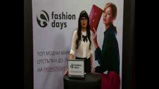 "Стилистът на Fashion Days за стила ""Бурлеска"" Thumbnail"