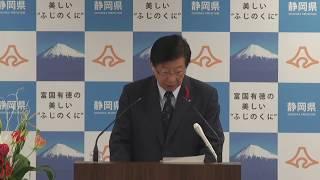知事定例記者会見_2018年12月18日 thumbnail