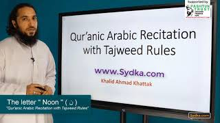 "1.33 - ""Qur'anic Arabic Recitation with Tajweed Rules"" - The letter "" Noon "" ( ن )"