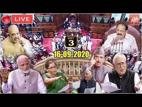 RAJYA SABHA LIVE : PM Modi Parliament Monsoon Session of 17th Rajya Sabha 2020   Day 3   16-09-2020