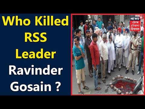 BJP-RSS Wokers Protest the death of Ravinder Gosain   Khabar Top'O Top  18th Oct 2017  News18 Punjab