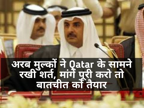 4 Arab Countries Say They Are Ready For Qatar Dialogue With Conditions