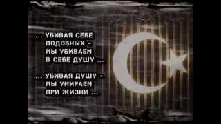 АНГЕЛЫ СМЕРТИ - Сирия В Огне (Video Edit)