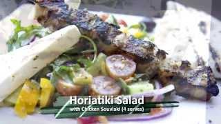 Horiatiki Salad With Chicken Souvlaki Hd