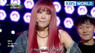 EXID - LADY (내일해) [Music Bank / 2018.04.20]