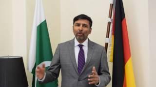 Pakistan Ambassador in Germany