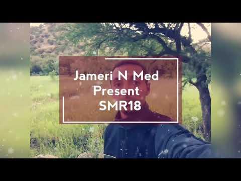 SMR jameri native