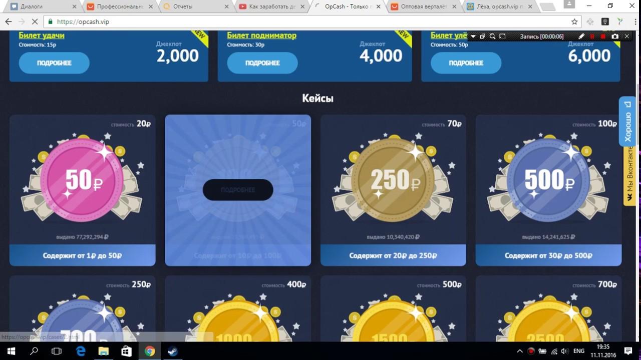 webcash кейсы денег