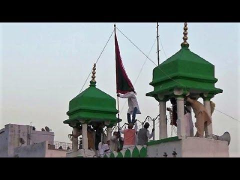 दरगाह ख्वाजा शरीफ अजमेर  : उर्स झंडा रस्म : 2017: Dargah Khwaja Shareef Ajmer : Urs Flag Ceremoney