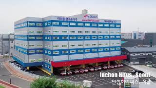 하이퍼스 회사소개