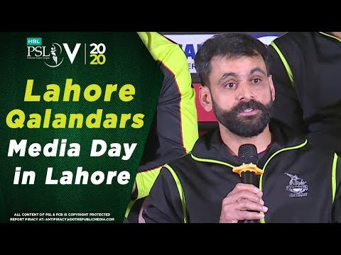 Lahore Qalandars Media Day At Gaddafi Stadium, Lahore   HBL Pakistan Super League 2020