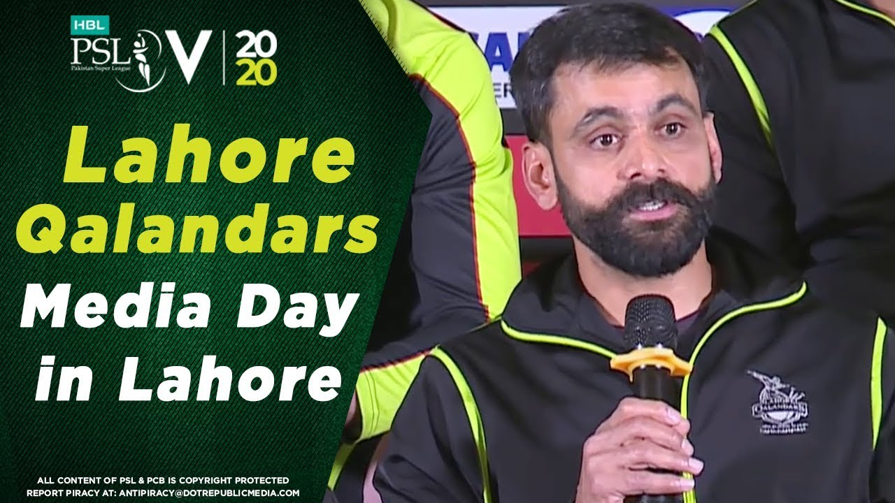 Lahore Qalandars Media Day at Gaddafi Stadium, Lahore | HBL Pakistan Super League 2020