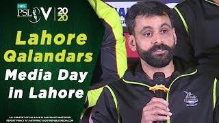 Lahore Qalandars Media Day at Gaddafi Stadium, Lahore | HBL Pakistan Super League 2020