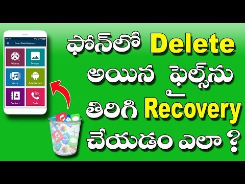 How To Recover Deleted Files From Android Phone In Telugu 2019
