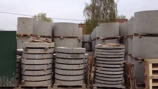 Обзор склада - пескоблок, керамзитоблок, кольца бетонные - г. Саранск