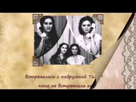 Оригинальное поздравление на 55 лет женщине сценка фото 882