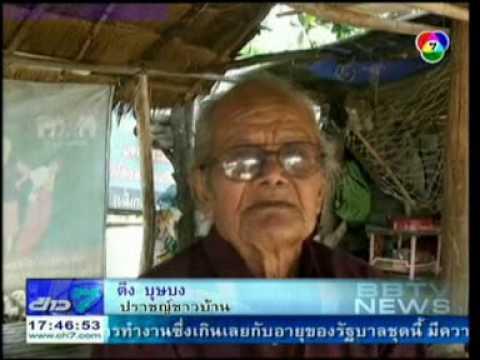 20JUN10 THAILAND ; Breaking News at 5 PM ; TV Ch7 ; 3 and 4 Suns and UFO at Pattaya