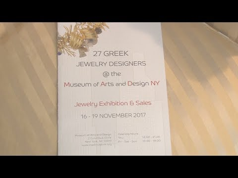 27 GREEK JEWELRY DESIGNERS @ the Museum of Arts and Design NY