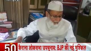 Yogi Adityanath govt to rename Allahabad to Prayagraj; decision likely before 2019 LS elections