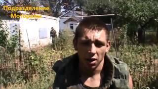 Фрагмент боя в Иловайске. Иловайский котёл. Окружение укропов.