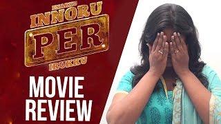 Enakku Innoru Peru Irukku Review by Behindwoods   G V Prakash   VTV Ganesh   Motta Rajendran