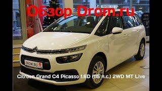 видео Новый Peugeot 5008 2017-2018 - фото модели, цена и комплектации, характеристики