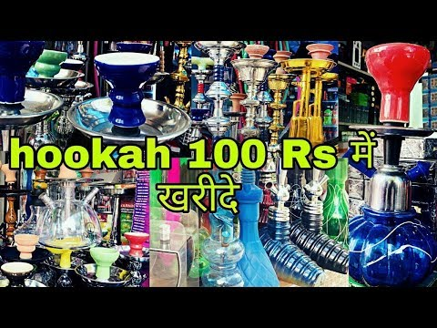 cheapest and best quality hookah market in delhi