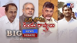 Big News Big Debate || కేంద్రంపై ఏపీ, తెలంగాణ ఉమ్మడిగా పోరాటం చేయాలా? || Rajinikanth TV9
