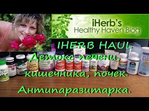 Hepato комплекс экстрактов расторопши и овса отзывы