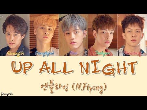 [Han/Rom/Eng]UP ALL NIGHT - 엔플라잉 (N.Flying) Color Coded Lyrics Video