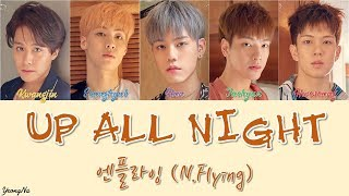 Video [Han/Rom/Eng]UP ALL NIGHT - 엔플라잉 (N.Flying) Color Coded Lyrics Video download MP3, 3GP, MP4, WEBM, AVI, FLV Juli 2018