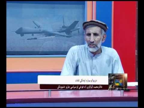 Today's Talk 2017/29/7  International bombardments and civilian casualties