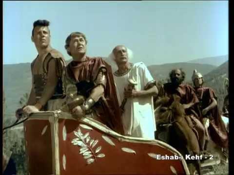Eshab-ı Keyf 2 - Uzun Gece
