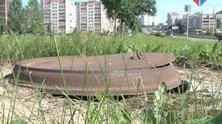 Открытые канализационные люки