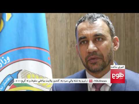 LEMAR News 25 May 2017 / د لمر خبرونه ۱۳۹۵ د جوزا ۰۵