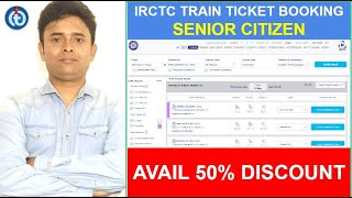 How To Book Train Ticket For Senior Citizen in IRCTC Website With Concession