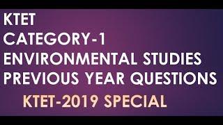 KTET 2019 | KTET Category-1 Environment Studies Previous year Questions-Part 1