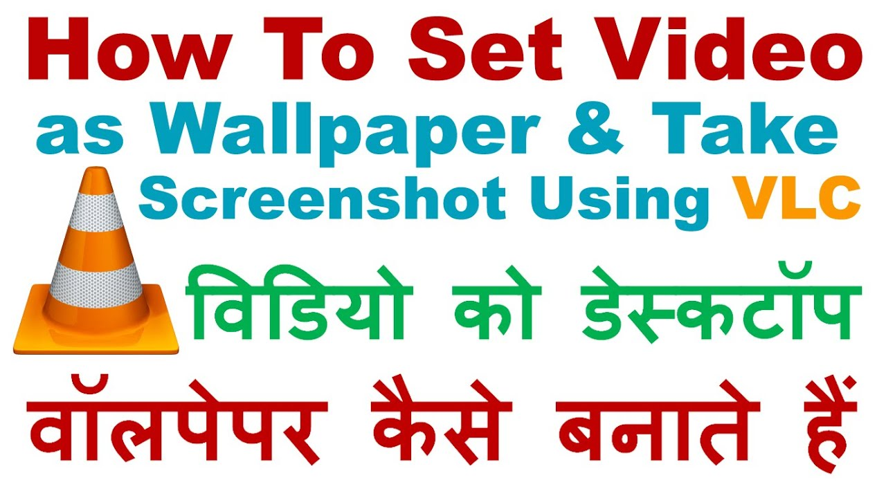 How To Set Video As Wallpaper Using Vlc Take Screenshot On Vlc