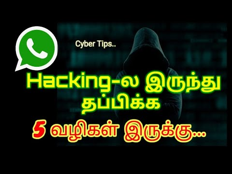 Whatsapp Safety Tips In Tamil Whatsapp Privacy Settings Whatsapp Security 2020 Youtube