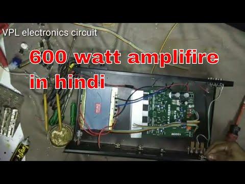 600 Watt Amplifier How To Make In Hindi 2SC5200 2SA1943
