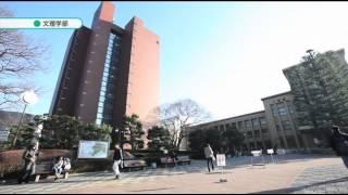 日本大学 大学案内 2014年度(平成26年度)