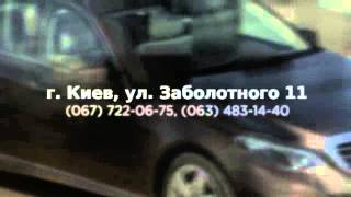 продажа автомобилей Dacia Chevrolet Daewoo Ford Hyundai б\у недорого Киев, BrilLion-Club 4432(продажа б\у авто недорого Киев автомобилей Chery Chevrolet Dacia Daewoo Ford Hyundai Mercedes Mitsubishi Opel Renault Skoda Toyota Volkswagen ..., 2014-10-28T14:22:24.000Z)