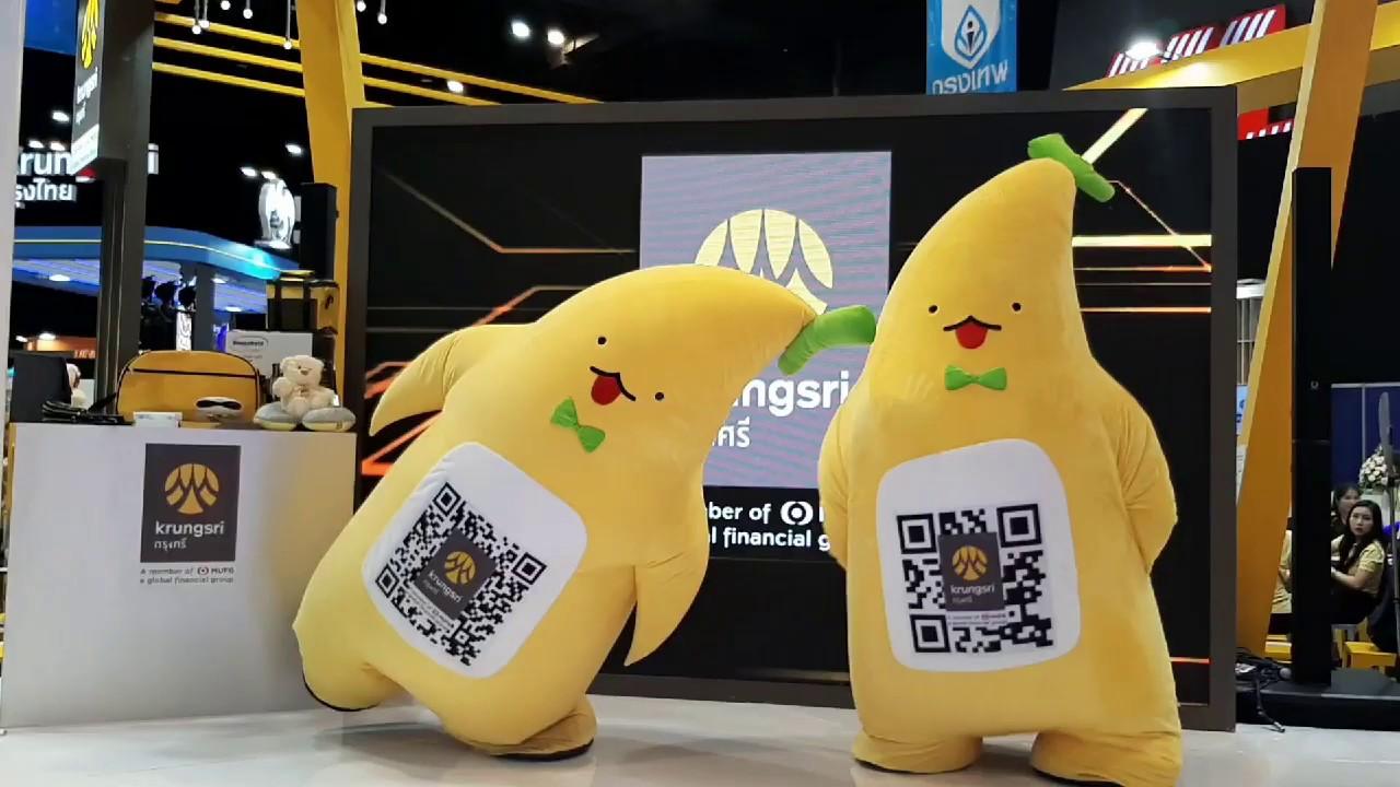 กล้วยกรุงศรี กล้วยเต้น BANANADANCE  mascot