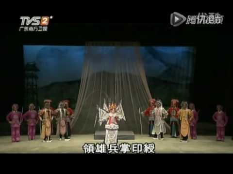 "Classic Cantonese Opera "" Hong Soong honour general""粤剧《韩信拜将》"