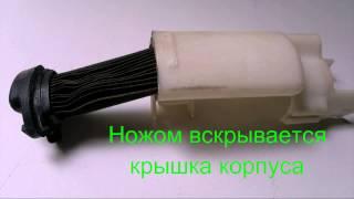 Ремонт топливного фильтра