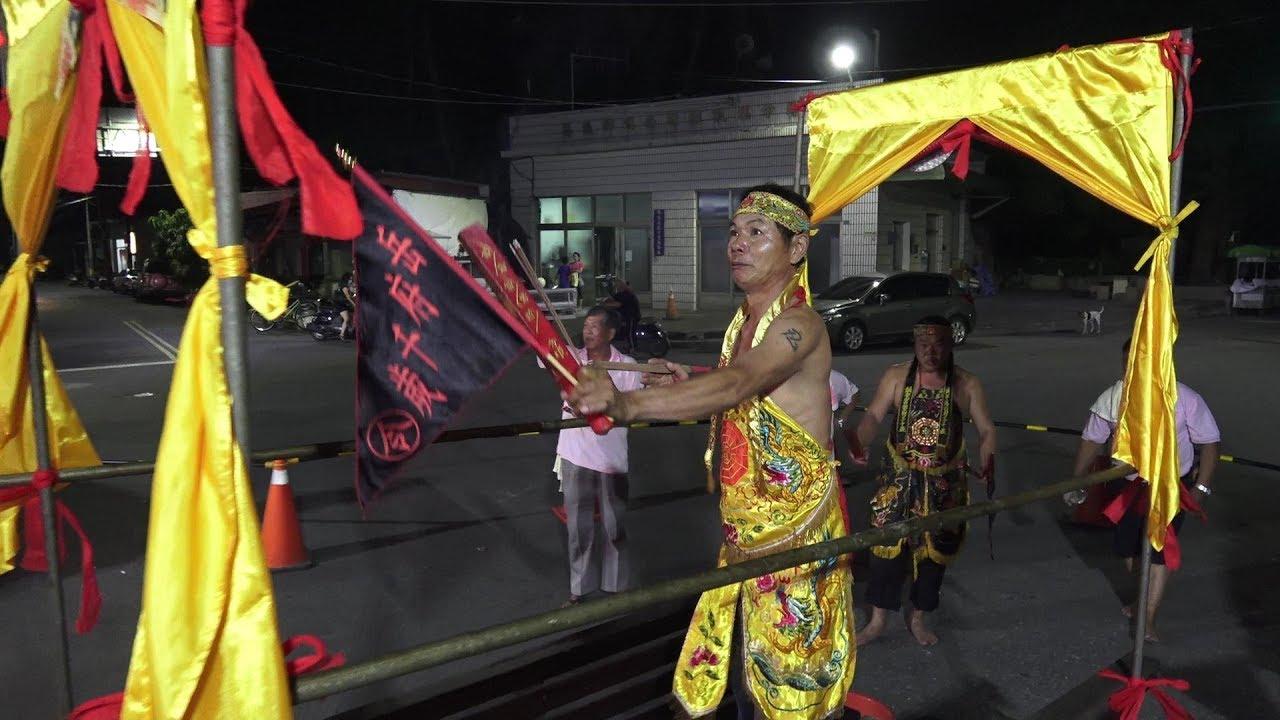 農曆七月快到了..鎮安宮舉行過平安橋祭改儀式 - YouTube