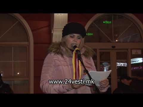 Нов протест на ВМРО-ДПМНЕ