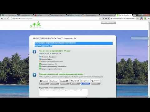 Как привязывать домен к хостингу ucoz как создать свой хостинг бесплатно для самп